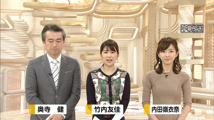 2019年09月28日竹内友佳の画像01枚目