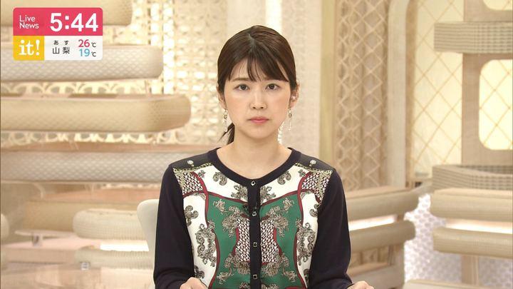 2019年09月28日竹内友佳の画像05枚目