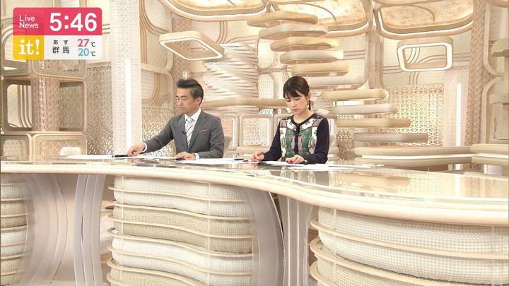 2019年09月28日竹内友佳の画像06枚目