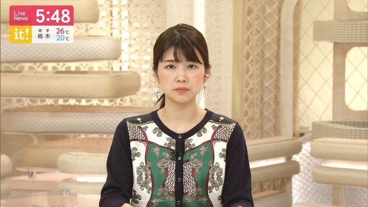 2019年09月28日竹内友佳の画像07枚目