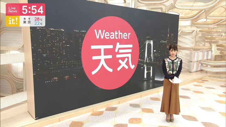 2019年09月28日竹内友佳の画像09枚目