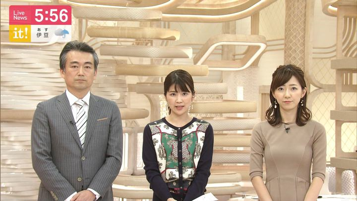 2019年09月28日竹内友佳の画像10枚目