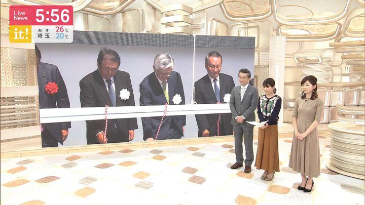 2019年09月28日竹内友佳の画像11枚目