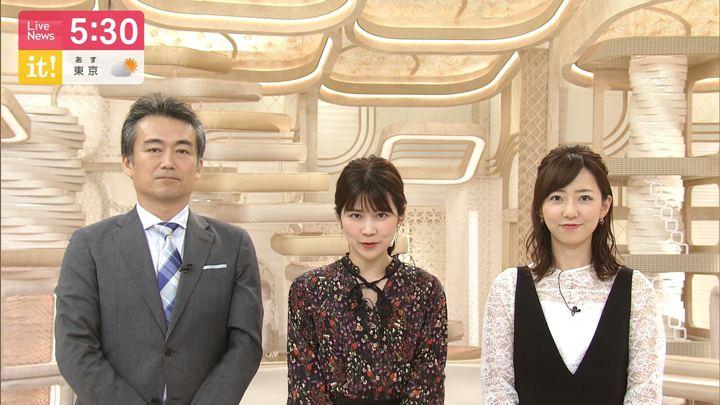 2019年09月29日竹内友佳の画像01枚目