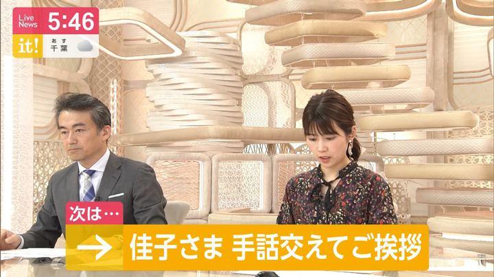 2019年09月29日竹内友佳の画像03枚目