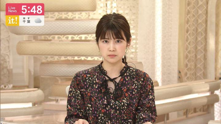 2019年09月29日竹内友佳の画像04枚目