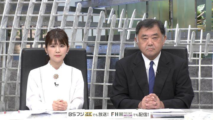 2019年09月30日竹内友佳の画像02枚目