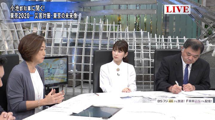 2019年09月30日竹内友佳の画像03枚目