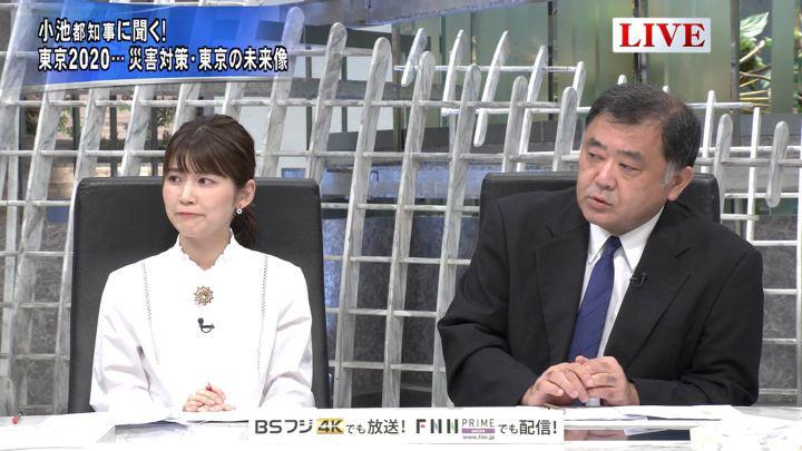 2019年09月30日竹内友佳の画像04枚目