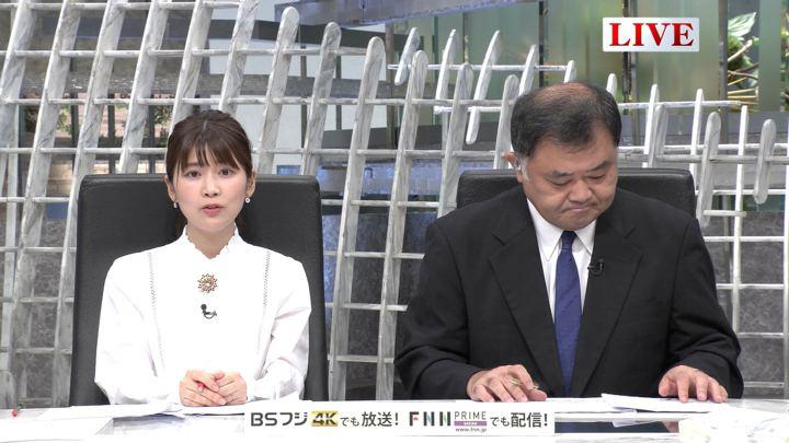 2019年09月30日竹内友佳の画像05枚目