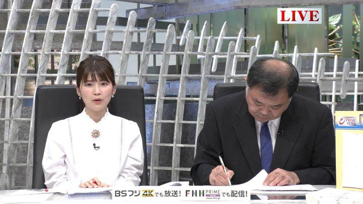 2019年09月30日竹内友佳の画像07枚目