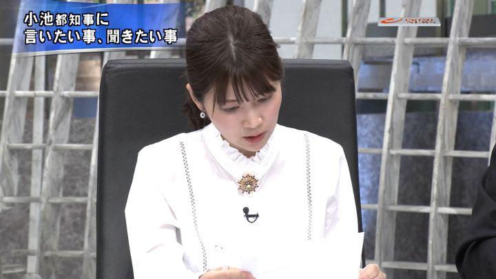 2019年09月30日竹内友佳の画像09枚目