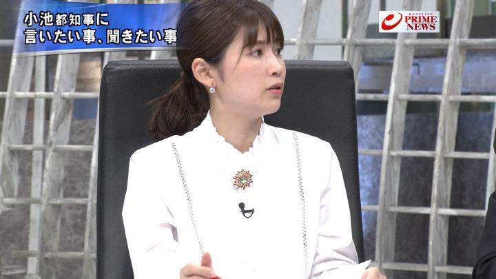 2019年09月30日竹内友佳の画像10枚目