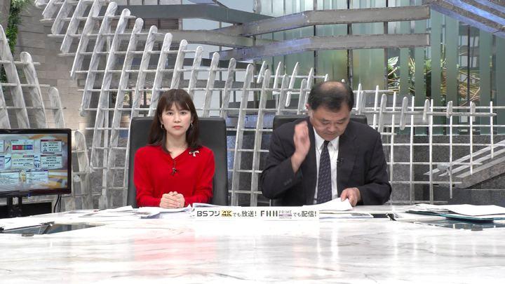2019年10月01日竹内友佳の画像01枚目