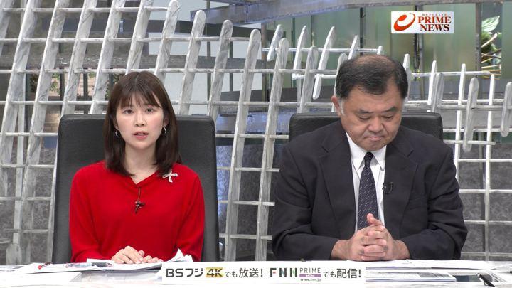 2019年10月01日竹内友佳の画像02枚目