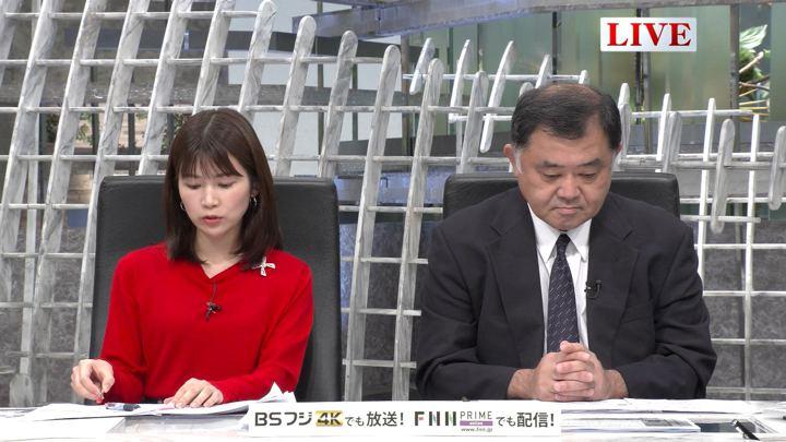 2019年10月01日竹内友佳の画像03枚目