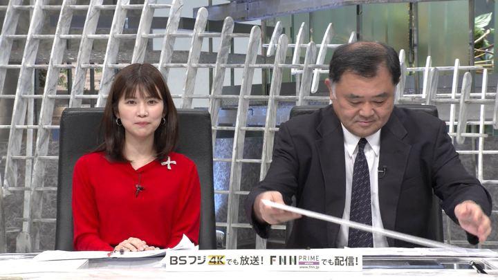 2019年10月01日竹内友佳の画像04枚目