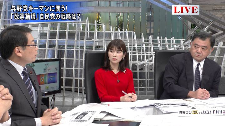 2019年10月01日竹内友佳の画像06枚目