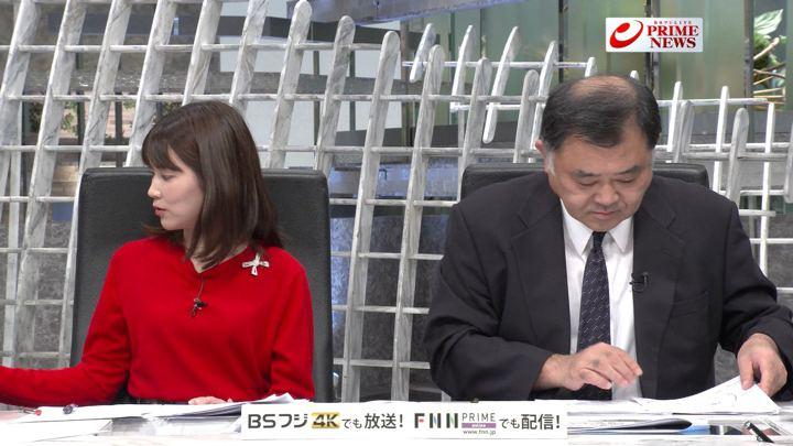 2019年10月01日竹内友佳の画像07枚目