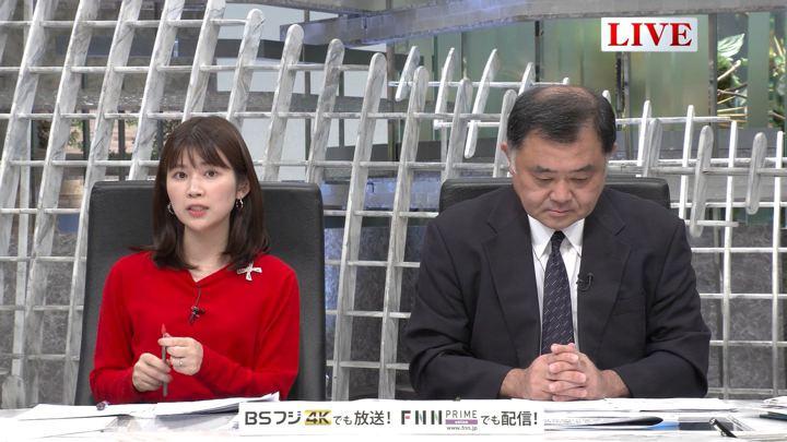 2019年10月01日竹内友佳の画像08枚目
