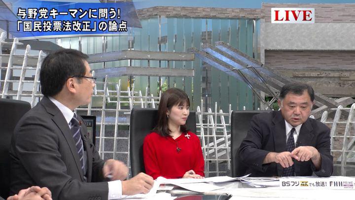 2019年10月01日竹内友佳の画像09枚目