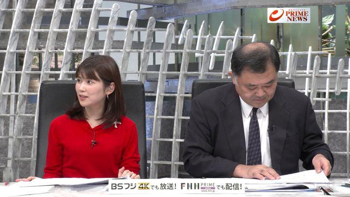 2019年10月01日竹内友佳の画像11枚目