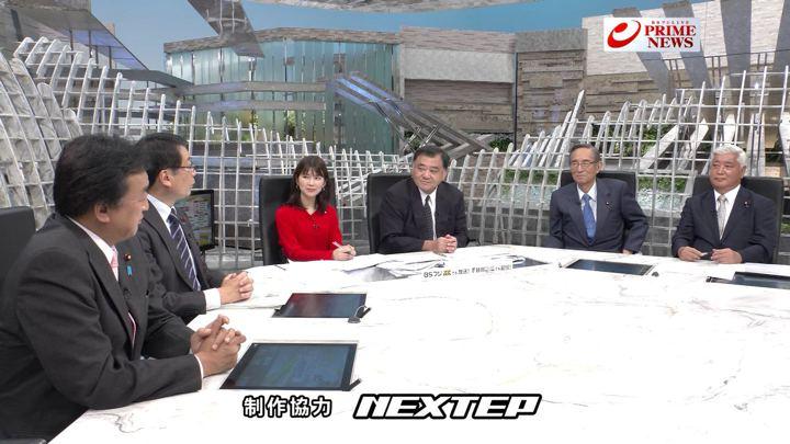2019年10月01日竹内友佳の画像13枚目