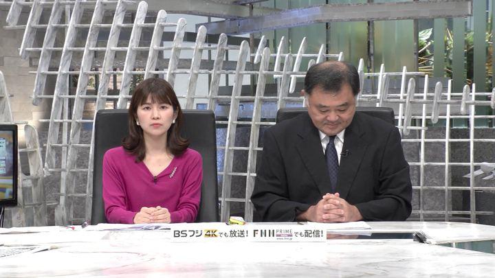 2019年10月02日竹内友佳の画像01枚目