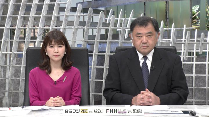 2019年10月02日竹内友佳の画像02枚目