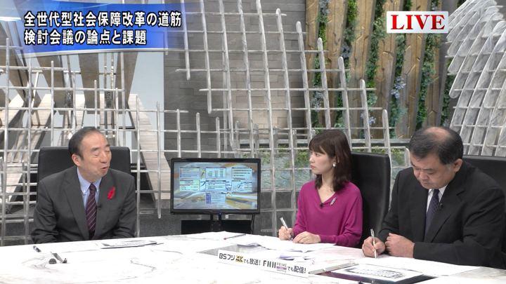2019年10月02日竹内友佳の画像03枚目