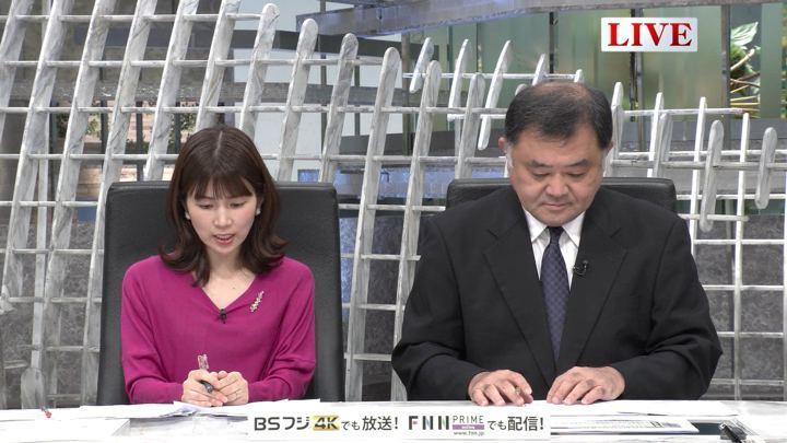 2019年10月02日竹内友佳の画像04枚目