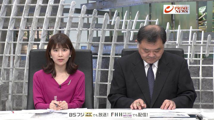 2019年10月02日竹内友佳の画像05枚目