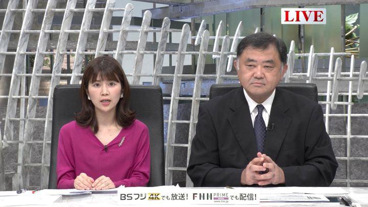 2019年10月02日竹内友佳の画像06枚目