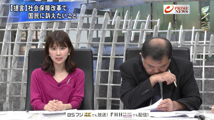 2019年10月02日竹内友佳の画像09枚目