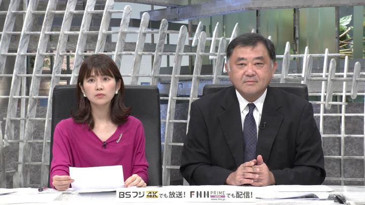 2019年10月02日竹内友佳の画像10枚目
