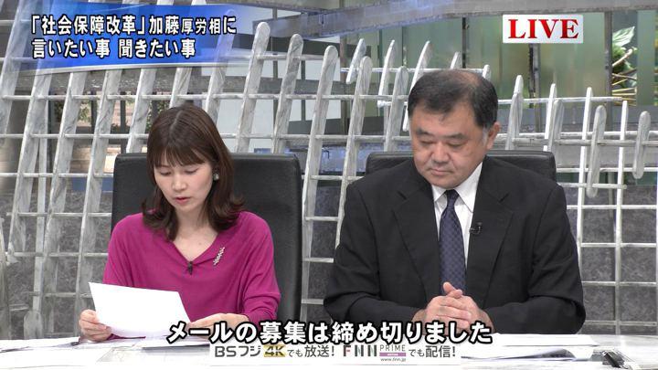 2019年10月02日竹内友佳の画像11枚目