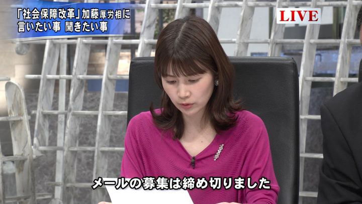 2019年10月02日竹内友佳の画像12枚目