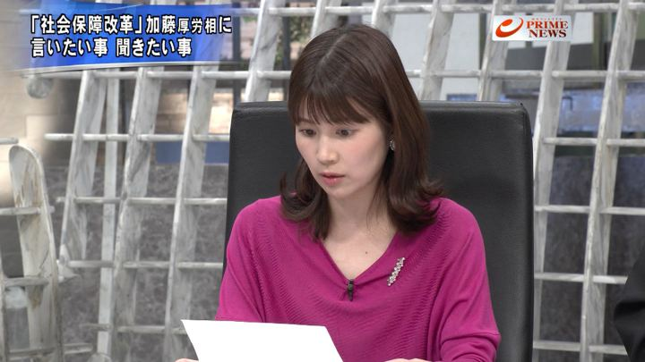 2019年10月02日竹内友佳の画像13枚目