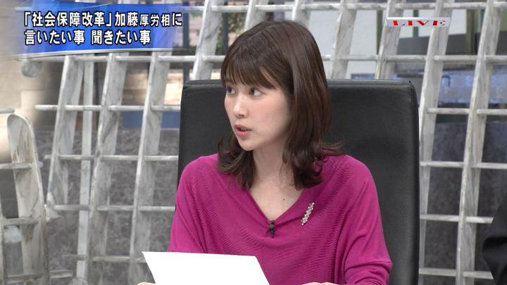 2019年10月02日竹内友佳の画像14枚目