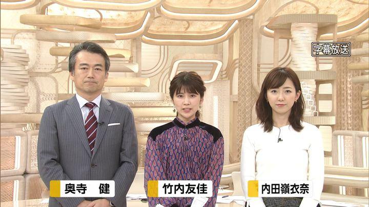 2019年10月05日竹内友佳の画像01枚目