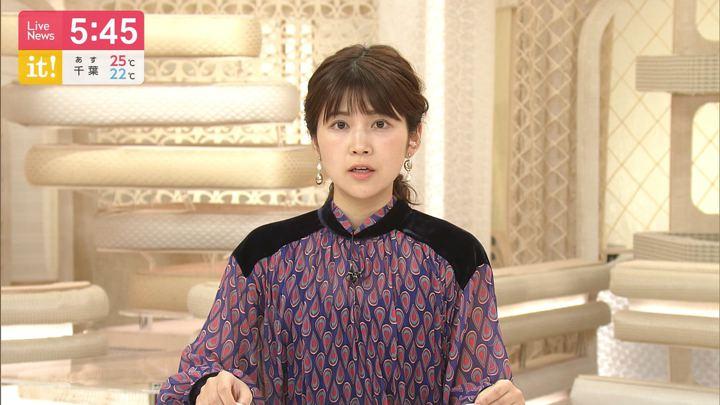 2019年10月05日竹内友佳の画像04枚目