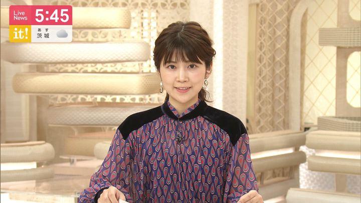 2019年10月05日竹内友佳の画像05枚目
