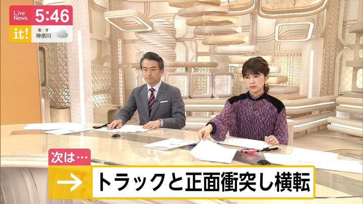 2019年10月05日竹内友佳の画像06枚目