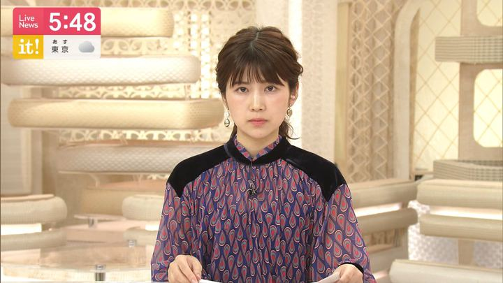 2019年10月05日竹内友佳の画像07枚目