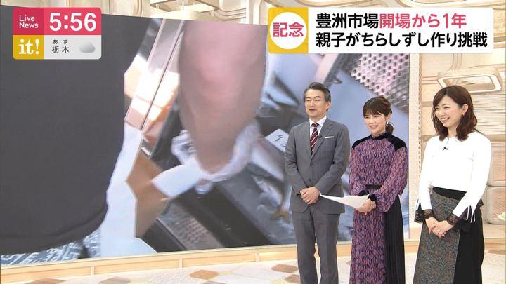 2019年10月05日竹内友佳の画像09枚目