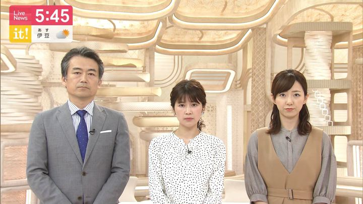 2019年10月06日竹内友佳の画像01枚目