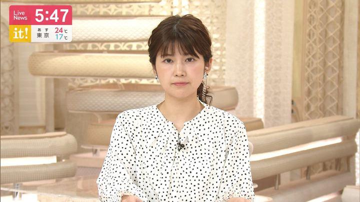 2019年10月06日竹内友佳の画像02枚目