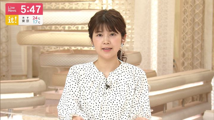 2019年10月06日竹内友佳の画像03枚目