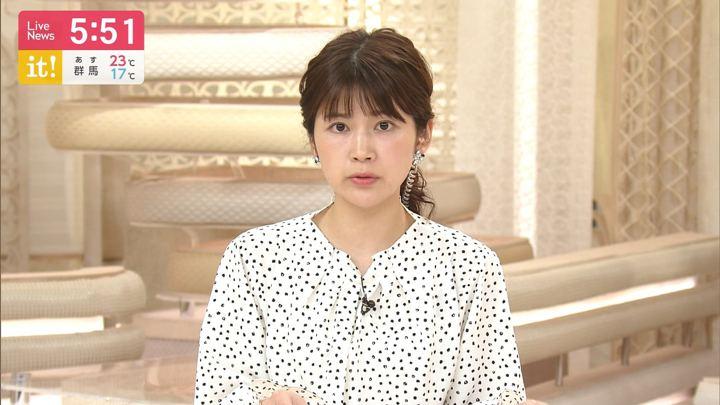 2019年10月06日竹内友佳の画像04枚目