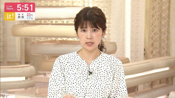 2019年10月06日竹内友佳の画像05枚目
